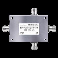 Делитель 1/3, 700-2700МГц, N-розетка