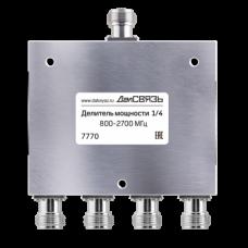 Делитель 1/4, 800-2700МГц, N-розетка