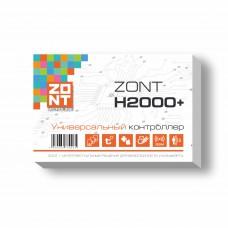 GSM контроллер ZONT H2000+