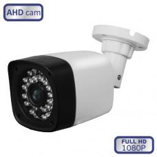 CW1080AHD20CXH (2,8мм)