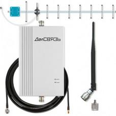 Комплект DS-1800-20C1
