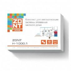 GSM термостат ZONT H-1000.01